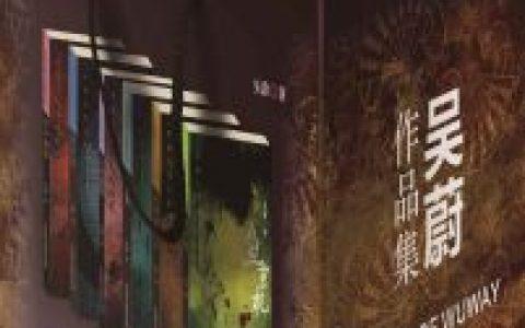 中国古代大案探奇录(共22册)mobi-epub-azw-pdf-txt-kindle